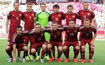 Стоимость поездки сборной России на Чемпионат мира