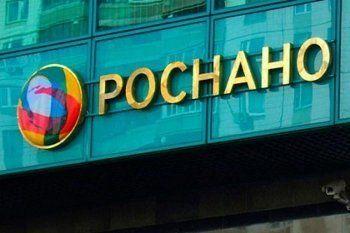 Счётная палата нашла у «Роснано» 47 млрд рублей, потраченных неэффективно
