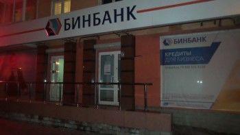 В Екатеринбурге за вечер ограбили два банка