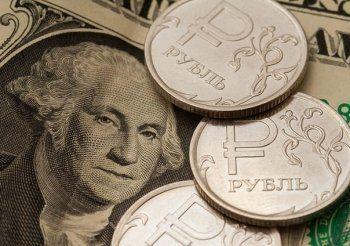 Курс рубля начал резкое падение