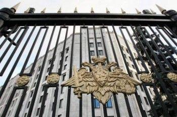 Высокопоставленный чиновник Минобороны РФ арестован за взятку