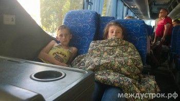 В Нижний Тагил прибыло 100 беженцев из Украины (ФОТО)