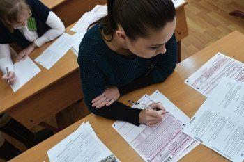 12 школьников Свердловской области списывали на ЕГЭ