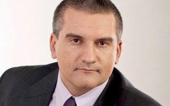 В Крыму защитят права чиновников
