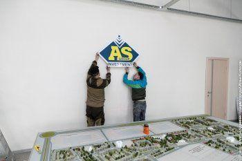 «АС-Групп» начинает продавать мифические квартиры в «Александровском»