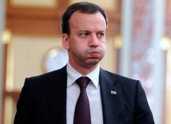 Вице-премьер Дворкович призвал россиян меньше есть и больше работать