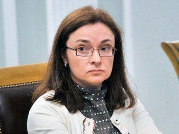 Глава Центробанка предлагает оказывать адресную помощь валютным ипотечникам