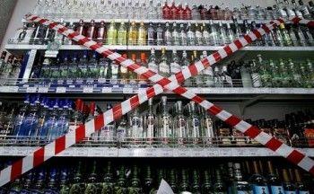 Тагильские депутаты предложат Паслеру запретить продавать алкоголь после 9 вечера