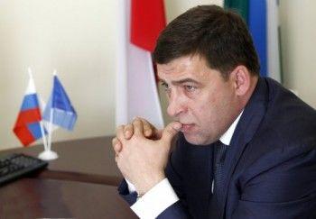 Свердловская область готова развивать сотрудничество с Египтом в области здравоохранения и гражданской авиации
