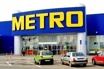 Гипермаркет METRO откроется в Нижнем Тагиле к концу года