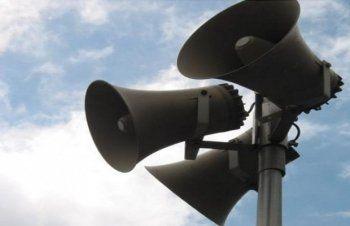 Правительство заставит операторов связи оповещать о чрезвычайных ситуациях
