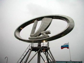 В Екатеринбурге будут производить компоненты для АвтоВАЗа
