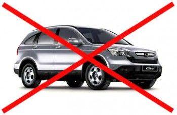 В России хотят запретить импортные автомобили и одежду