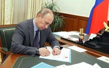 Тагильские бюджетники могут вернуться в местные банки. Путин отменил «зарплатное рабство»