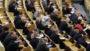 Депутаты предложили давать пожизненное за расхищение бюджетных средств