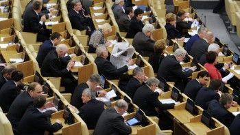 Депутаты предложили наказывать клиентов публичных домов