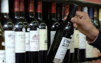 Правительство будет регулировать цены на вино и шампанское