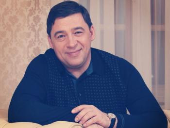 Губернатор Свердловской области сэкономит на себе 96 тысяч рублей. Евгений Куйвашев понизил себе зарплату