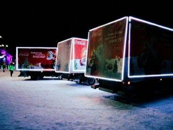 Coca-Cola выгоняют из России