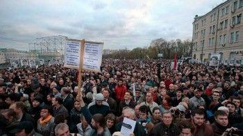 Оппозиционерам запретили митинг в центре столицы