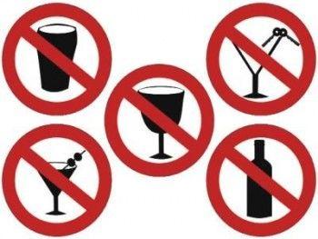 Свердловское правительство объявило войну некачественному алкоголю