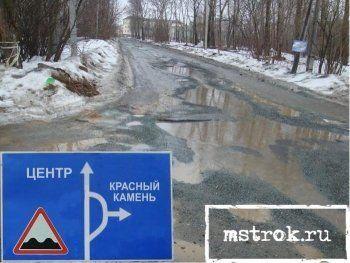 «Поносовские» дороги, или Стресс-карта тагильского водителя. Часть 4