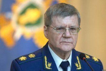 Генпрокуратура будет добиваться международного розыска Ходорковского