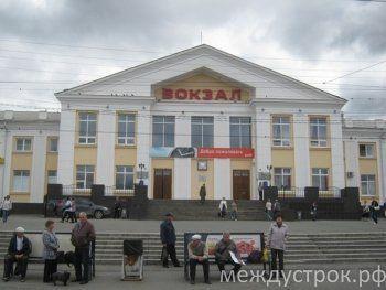 Из-за аварии на железной дороге вокзал Нижнего Тагила остался без электричества