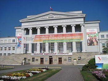 Уральский федеральный университет вошёл в рейтинг мировых вузов