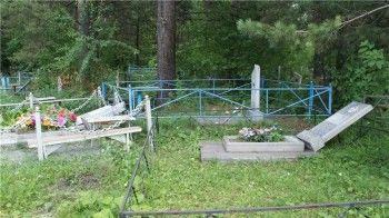 Вандалы разрушили 30 надгробных памятников
