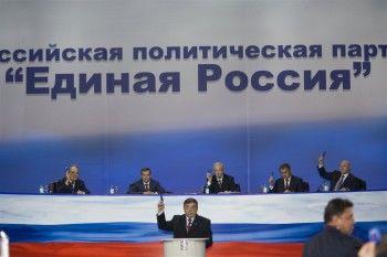 «Единая Россия» заработала 3,5 миллиарда в 2014 году