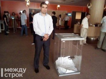 Либерал-демократы первыми выдвинули кандидата на выборы главы Нижнего Тагила