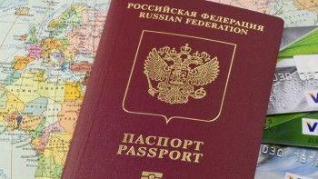 Депутаты обсуждают введение выездных виз для россиян