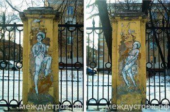 Обнажённые святые девы худграфа в центре Нижнего Тагила закрашены. Автора обвинили в богохульстве (ВИДЕО)