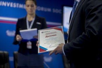 Правительство России наградило Свердловскую область за программу социального развития