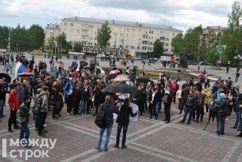 Собрали фотографии с сегодняшней «прогулки» у КДК «Современник»