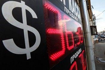 Евразийскому союзу предложили перейти на рубли