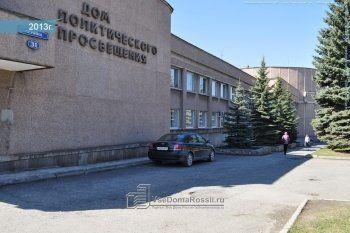 Депутаты гордумы Нижнего Тагила утвердили цену здания ДПП