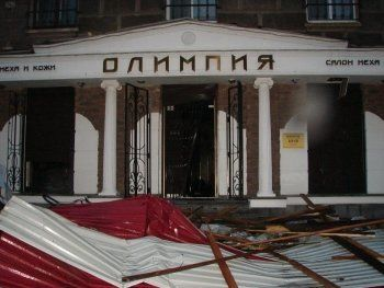 Хозяева мехового салона «Олимпия» в Нижнем Тагиле оценили ущерб в 80 миллионов рублей (ФОТО)