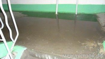 На Ермака затопило девятиэтажку