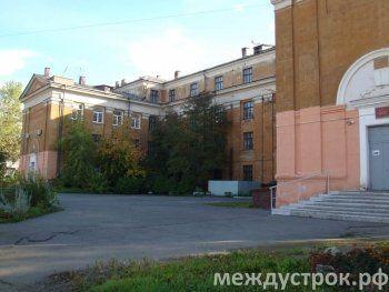 На ремонт многострадальной школы № 56 в Нижнем Тагиле потратят 137 млн рублей