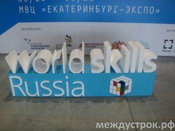 Инженер-электроник из Нижнего Тагила стал призёром национального чемпионата  WorldSkills Hi-Tech-2015