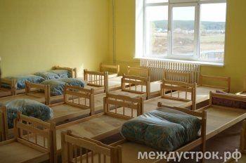 Новый детский сад по Удовенко получил лицензию