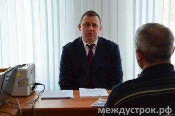 Почему общероссийский день приёма граждан не нужен жителям Нижнего Тагила?