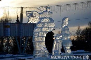 Ледовый городок заселяют сказочные персонажи (ФОТО)
