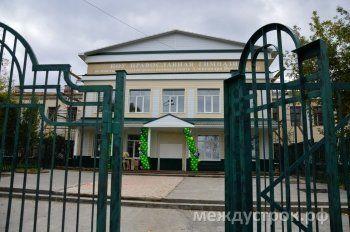 Нижнетагильскую православную гимназию оштрафовали за работу без лицензии