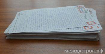 7 тагильчан написали Тотальный диктант-2015 на «отлично»