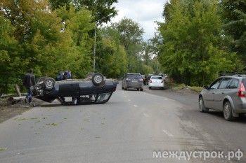 Водитель замечтался, а очнулся в перевернутой машине (ФОТО, ВИДЕО)