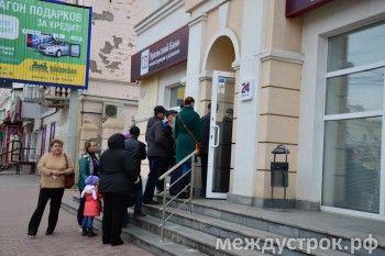 «Я не хочу остаться у разбитого корыта!». Паника тагильчан вокруг банков не утихает, народ не верит официальному заявлению ЦБ