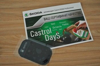 Castrol Days в Европа Авто Тагил